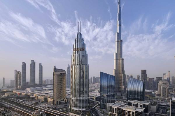 Emaar Group Header
